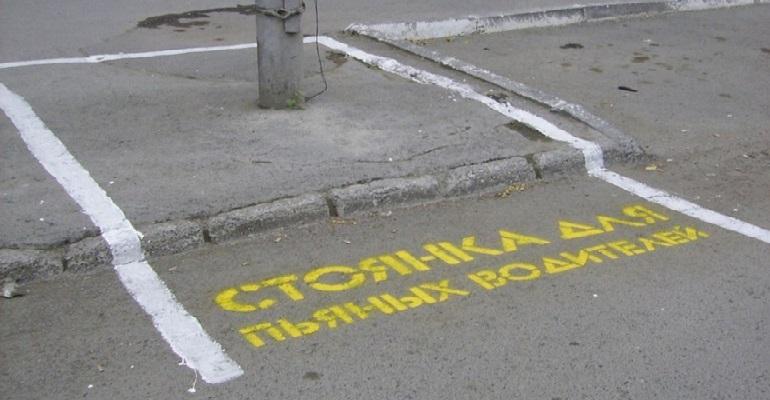 Рейд ГИБДД. Запьяную езду задержали 8 водителей